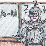 #Kinderburg: Hatten Ritter eine Schule?