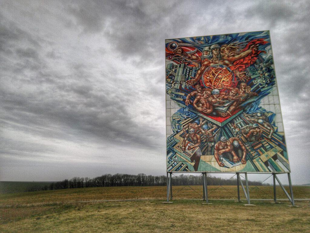 """Wandbild """"Friedliche Nutzung der Atomenergie"""" von Petzold"""